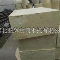 供应烟台硬质聚氨酯垫块厂家