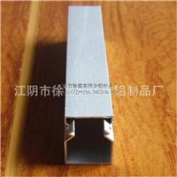 铝合金线槽20*20外盖方型明线安装走线槽