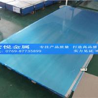 供应1100纯铝板 1100铝板规格裁切