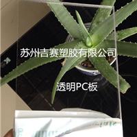 苏州吉赛塑胶有限公司销售部