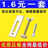 供应雕刻机台面压板雕刻机夹具铝型材压板