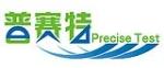 东莞市普赛特检测设备有限公司