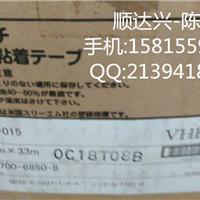 供应3MCN4190、3MCN4190胶带
