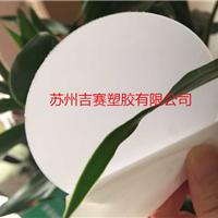 供应PC光扩散板 灯箱专用PC匀光片 乳白PC板