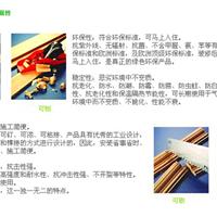 武汉泰山牌0.95石膏板批发石膏板成都总代理