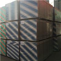 供应泰山牌石膏板成都总代理批发0.951.2厚
