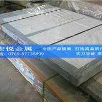 供应2a11铝合金卖2a11铝板 2a11铝棒