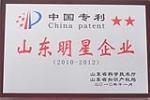 山东冠县宏邦交通设施有限公司