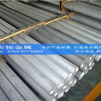 供应进口铝棒 硬铝棒 7005铝棒