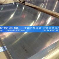 供应7075高硬度铝板 7075铝棒切料出售