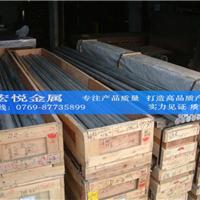 供应进口铝棒 铝棒批发 7050铝棒【美铝】