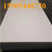 PE塑料板、白色HDPE聚乙烯板价格