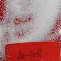 供应石英砂含铁量大了对玻璃瓶的影响