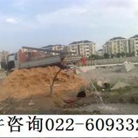 天津小型地热井厂家