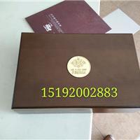 批发供应青岛保健品包装盒1件起发