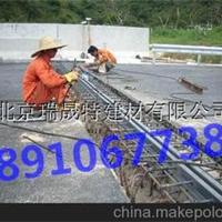 蓝田县加固型灌浆料优点