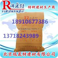 供应晋中高强水泥灌浆料生产厂家
