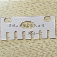 供应  厂家机电工业PC扩散板面板灯