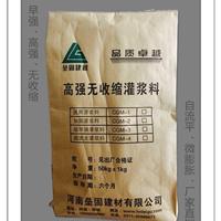 供应郑州cgm-1高强无收缩灌浆料厂家直销