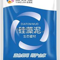 供應硅藻泥,硅藻泥印花模具廠價直銷