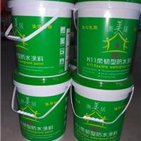 供应K11柔韧型防水涂料卫生间地下室防水
