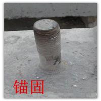 供应青岛无机锚固剂价格 道钉锚固剂厂家