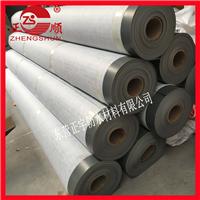 PVC防水卷材  聚氯乙烯防水卷材