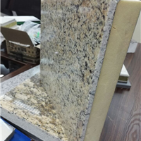 供应外墙石材保温复合一体板