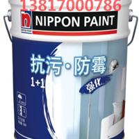 供应立邦抗污防霉强化1 1内墙乳胶漆18L