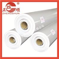 加紧内增强PVC防水卷材 聚氯乙烯防水卷材