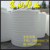 塑料桶10吨