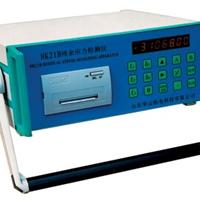 供应盲孔法应力检测仪