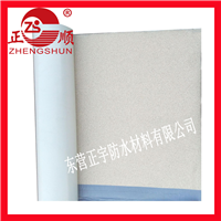 宽幅2米HDPE自粘胶膜防水卷材
