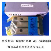 供应现货成都PMI机床导轨MSA30LSSSFCN滑块