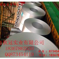 供应宝钢梅钢镀铝锌光板