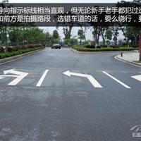 重庆路景建筑公司专业从事停车场划线公司