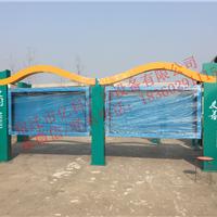 供应安徽校园宣传栏灯箱生产厂家