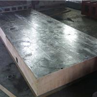 供应晋州铸铁平板 HT250铸铁平板哪家好