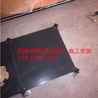 重庆市OA网络地板批发零售