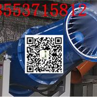 供应国家专利产品――智能喷雾机