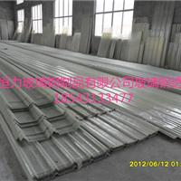 供应长春玻璃钢透明瓦厂家 批发 价格 型号