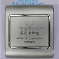 供应低频感应插卡取电开关40A工厂推荐