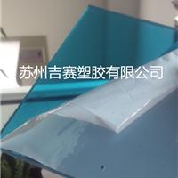 多色及透明PC板聚碳酸酯耐力板材供应商