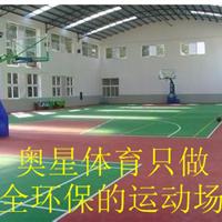 徐州塑胶篮球场厂家【有限公司欢迎您】