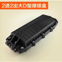 大D型接头盒卧式接线包现货2进2出接线盒