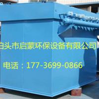 供应XMC型脉冲袋式除尘器厂家直销除尘器