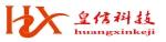 宁波皇信通信科技有限公司