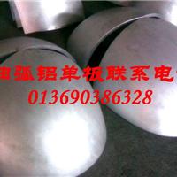 球面双曲铝单板