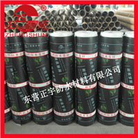 种植屋面专用耐根穿刺防水卷材SBS防水卷材