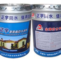油性聚氨酯防水涂料 聚氨酯涂料